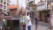 मुंबई में कोरोना का कहर: नवरात्रि की अष्टमी के अवसर पर लोगों ने मुंबा देवी मंदिर के बाहर की प्रार्थना