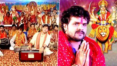 Bhojpuri Navratri Song: खेसारी लाल याद से लेकर पवन सिंह तक के इन देवी गीतों से आपके भक्ति की आस्था हो जाएगी दोगुनी