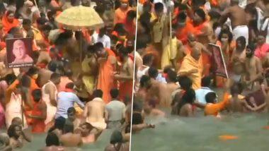 Haridwar Kumbh Mela 2021: कोरोना वायरस के नियमों की उड़ी धज्जियां, 102 लोग मिलें पॉजिटिव