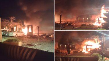 Pakistan: क्वेटा के लक्जरी होटल में जोरदार बम धमाके में 4 की मौत, चीनी राजदूत के निशाने पर होने की आशंका, इमरान खान के मंत्री ने भारत पर मढ़ा आरोप