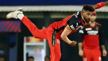 देश के इस पूर्व तेज गेंदबाज ने Mohammed Siraj को बताया Jasprit Bumrah से बेहतर गेंदबाज, जानिए कारण