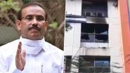 14 COVID मरीजों की मौत का कारण बने विरार अस्पताल की आग को महाराष्ट्र के स्वास्थ्य मंत्री राजेश टोपे ने कहा- यह राष्ट्रीय समाचार नहीं
