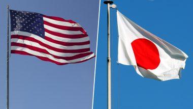 America-Japan: अमेरिका, जापान ने क्वाड को मजबूत करने का लिया संकल्प