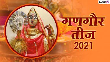 Gangaur Teej Greetings 2021: गणगौर तीज पर ये ग्रीटिंग्स WhatsApp Stickers और HD Images के जरिए भेजकर दें बधाई