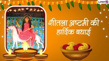 Sheetala Ashtami Wishes 2021: शीतला अष्टमी पर ये WhatsApp Stickers, SMS, GIF Images भेजकर दें शुभकामनाएं