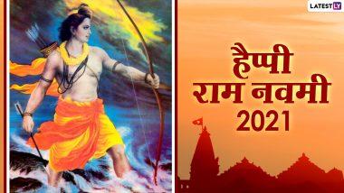 Ram Navami Wishes 2021: ये हिंदी विशेज WhatsApp Stickers, Greetings और GIF के जरिए भेजकर दें शुभकामनाएं
