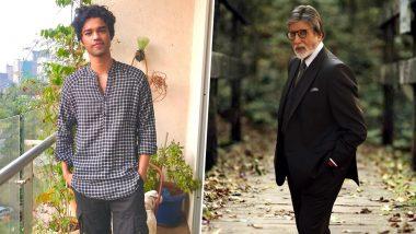 Amitabh Bachchan के साथ काम करना चाहते हैं Irrfan Khan के बेटे Babil Khan, फोटो शेयर कर कही ये दिल छू लेने वाली बात