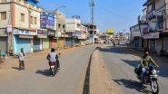 Jan Anushasan Pakhwada: कोरोना के बढ़ते खतरे के बीच राजस्थान में 15 दिन के लिए लॉकडाउन जैसी पाबंदियां, जानें क्या रहेगा बंद- क्या खुला