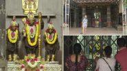 Maharashtra: रामनवमी के अवसर पर श्रद्धालुओं ने मंदिर के बाहर से पूजा की