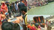 Bihar: पटना में गंगा नदी में गिरी जीप, 10 लोग लापता- रेस्क्यू ऑपरेशन जारी