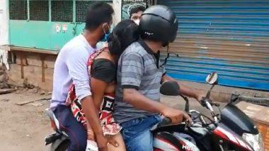 शर्मनाक! आंध्रप्रदेश के श्रीकाकुलम में एम्बुलेंस न मिलने पर परिजन बाइक पर शव लाने को हुए मजबूर