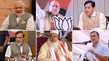 Assam Assembly Election Results 2021: असम में फिर एक बार BJP सरकार, यहां देखें सभी 126 विधानसभा सीटों के नतीजे