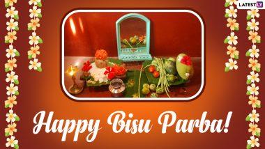 Bisu Parba 2021 Wishes & Greetings: तुलु नव वर्ष पर अपनों संग इन WhatsApp DP, Quotes, Messages, Wallpapers को शेयर कर दें शुभकामनाएं