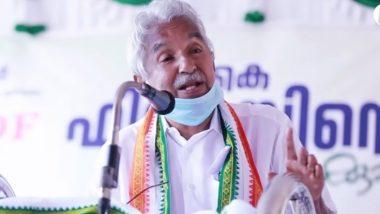 Kerala Assembly Election Results 2021: पुथुपल्ली विधानसभा सीट पर कांग्रेस नेता व पूर्व सीएम ओमान चांडी और CPM उम्मीदवार जैक सी थॉमस के मुकाबला, जानें कौन मारेगा बाजी?