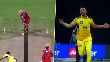 डीआरएस के उस्ताद MS Dhoni के सामने विकेट के लिए Deepak Chahar ने की अपील, देखें माही ने कैसे दिया जवाब