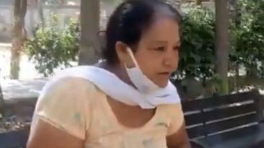 Delhi की 'दारू वाली आंटी' फिर चर्चा में, केजरीवाल सरकार से बोलीं- ठेका खोल दो, दारू अंदर और कोरोना बाहर (Watch Video)