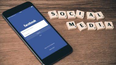 Facebook जल्द लाएगा वीडियो डेटिंग APP, दूसरों से ऐसे होगा अलग