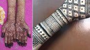 Gudi Padwa 2021 Mehndi Designs: गुड़ी पड़वा पर मेहंदी से अपने हाथों की सुंदरता में लगाएं चार चांद, देखें लेटेस्टऔर खूबसूरत डिजाइन्स