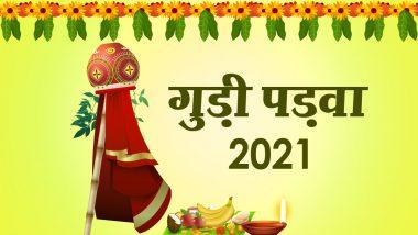 Gudi Padwa 2021 HD Images: गुड़ी पड़वा के इन मनमोहक Wallpapers, GIF Greetings, Photo Wishes, WhatsApp Stickers के जरिए दें सभी को बधाई