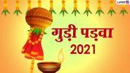 Gudi Padwa 2021: गुड़ी पड़वा पर मेहमानों का स्वागत करें पूरन पोली और फ्रूट श्रीखंड से!