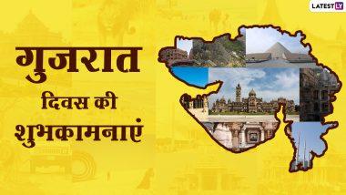 Gujarat Day 2021 Messages: गुजरात स्थापना दिवस की इन शानदार हिंदी WhatsApp Stickers, Facebook Greetings, GIF Images के जरिए दें शुभकामनाएं