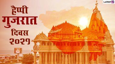 Happy Gujarat Day 2021 HD Images: हैप्पी गुजरात डे! दोस्तों-रिश्तेदारों को भेजें ये आकर्षक WhatsApp Stickers, Facebook Greetings, GIF Wishes और Wallpapers