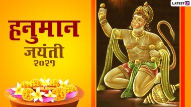 Hanuman Jayanti 2021 HD Images: हनुमान जयंती पर अपनों संग शेयर करें बजरंगबली के ये मनमोहक WhatsApp Stickers, GIF Greetings, Photos और Wallpapers