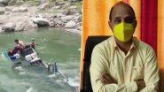 जम्मू-कश्मीर के डोडा में बड़ा हादसा, कलनई नदी में बस गिरने से 8 की मौत, 4 घायल