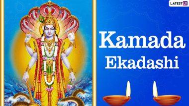Kamada Ekadashi 2021: आज है कामदा एकादशी, जानें शुभ मुहूर्त, भगवान विष्णु की पूजा विधि, मंत्र और महत्व