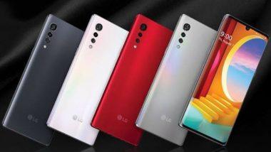 LG मोबाइल कंपनी बंद करेगी अपना कारोबार, घाटे के कारण लिया ये फैसला, कई होंगे बेरोजगार
