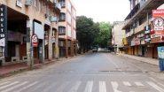 Covid Curfew In Uttarakhand: कोरोना के बढ़ते मामलों के बीच उत्तराखंड सरकार का फैसला, राज्य में 11 मई से 18 मई तक कोविड कर्फ्यू की घोषणा