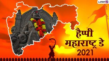 Happy Maharashtra Day 2021 HD Images: हैप्पी महाराष्ट्र डे! दोस्तों-रिश्तेदारों को भेजें ये आकर्षक WhatsApp Stickers, Wallpapers, GIF Greetings और Photos