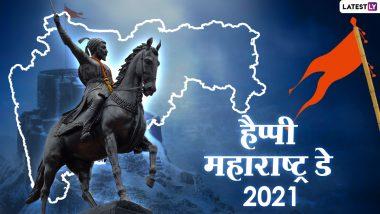 Maharashtra Day 2021: जानें कितने संघर्षों और शहादत के बाद हुआ महाराष्ट्र का जन्म?