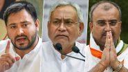 Bihar: कोरोना संकट के बीच बदहाल स्वास्थ्य व्यवस्था देख भड़के तेजस्वी यादव, कहा- सत्ता में काबिज हो कुंभकर्णी नींद सो जाते हैं नीतीश कुमार, मंगल पांडे को भी सुनाई खरी-खोटी