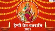 Chaitra Navratri 2021 HD Images: हैप्पी चैत्र नवरात्रि! मां दुर्गा के इन मनमोहक Photos, WhatsApp Stickers, Wallpapers और Greetings के जरिए दें बधाई