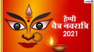 Chaitriya Navratra 2021: नवरात्र की 9 मान्यताएं! माँ दुुर्गा सिंदूर क्यों लगाती हैं, जानें ऐसे 9 चौंकानेवाली मान्यताएं!