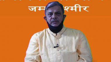 Navreh महोत्सव में RSS सरकार्यवाह दत्तात्रेय होसबोले ने कहा- कश्मीरी पंडितों की वापसी के लिए कदम उठाए सरकार