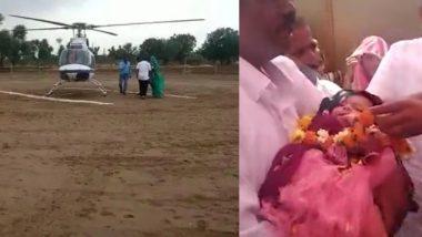 Rajasthan: परिवार में 35 साल बाद जन्मी पहली बेटी तो खुशी से झूम उठे पिता, चॉपर से बच्ची को घर लाने के लिए खर्च किए 4.5 लाख रुपए