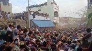 Andhra Pradesh: Kurnool में कोरोना के कहर को भूलकर लोगों ने मनाया 'Pidakal War', एक-दूसरे पर गाय का गोबर फेंककर मनाया उगाड़ी उत्सव, देखें Video