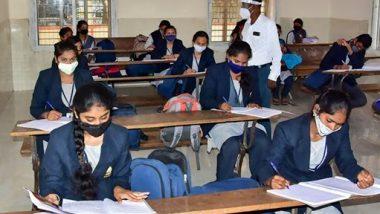 महाराष्ट्र में COVID-19 के बढ़ते मामलों के बीच सरकार का बड़ा फैसला, पहली क्लास से 8वीं तक के छात्र बिना परीक्षा के होंगे प्रमोट