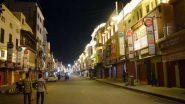 उत्तराखंड सरकार ने संशोधित कोविड एसओपी जारी की, रात्रि कर्फ्यू की अवधि बढ़ाई