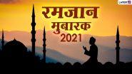 Ramadan Mubarak Wishes 2021: माह-ए-रमजान मुबारक! दोस्तों-रिश्तेदारों को भेजें ये HD Images, Wallpapers, GIF Greetings और WhatsApp Status