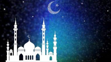 Ramzan Sehri and Iftar Time: यहां देखें दिल्ली-मुंबई-लखनऊ समेत अन्य शहरों के सहरी और इफ्तार के टाइम
