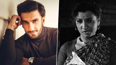 Ranveer Singh की तरह उनकी दादी भी थी एनर्जी का भंडार, देखते ही राजकपूर ने कर दी फिल्म ऑफर