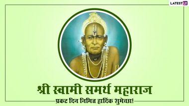 Swami Samarth Prakat Din Images 2021: स्वामी समर्थ प्रकट दिन की इन मराठी Messages, Wallpapers, WhatsApp Status को भेजकर दें शुभकामनाएं