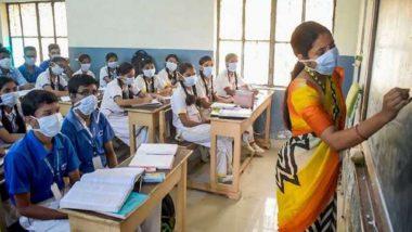 Teachers Eligibility Test: मोदी सरकार का बड़ा फैसला, TET के योग्यता प्रमाणपत्र की वैधता अवधि 7 वर्ष से बढ़ाकर आजीवन की