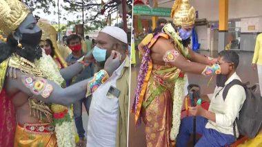 Ram Navami 2021: बेंगलुरु में भगवान राम के साथ सड़कों पर उतरे कृष्ण और हनुमान, लोगों को पहनाया मास्क, देखें VIDEO