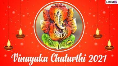 Vinayaka Chaturthi 2021: आज है विनायक चतुर्थी, जानें शुभ मुहूर्त, भगवान गणेश की पूजा विधि, चंद्रोदय का समय और इसका महत्व