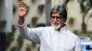 Amitabh Bachchan ने कोरोना से जंग में बढ़ाया मदद का हाथ, दिल्ली में COVID-19 सेंटर निर्माण के लिए 2 करोड़ रुपए किए दान