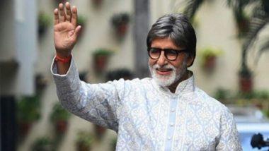 Eid-ul-Adha 2021: अमिताभ बच्चन, माधुरी दीक्षित और नेहा धूपिया जैसे तमाम सितारों ने दी मुबारकबाद